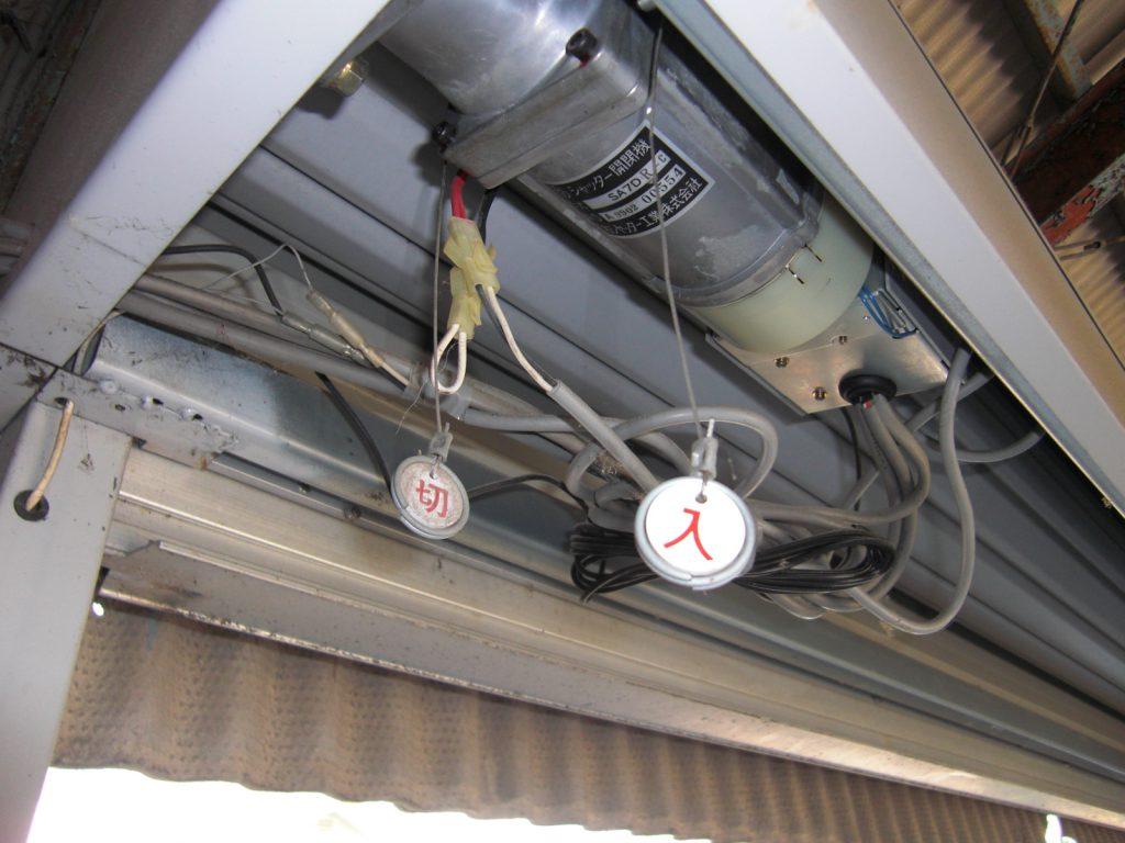 三和SA7D開閉器