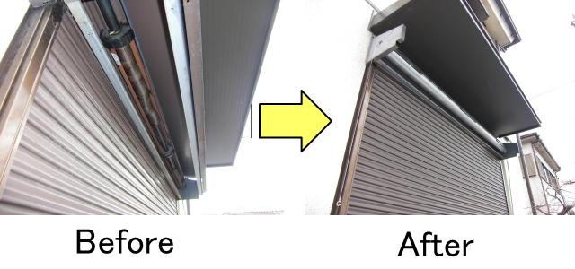 窓シャッター電動化before-after