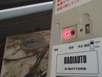新しいリモコン受信機(ラジオート)