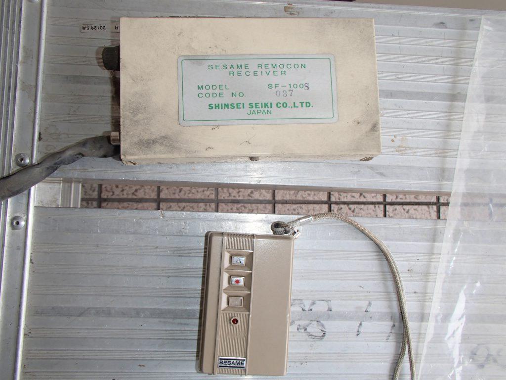新生精機のリモコンセット SESAME