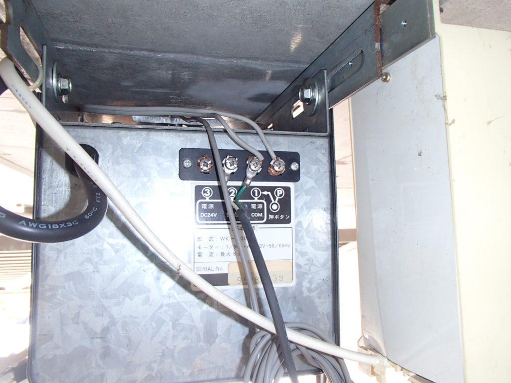 開閉器後面の配線部