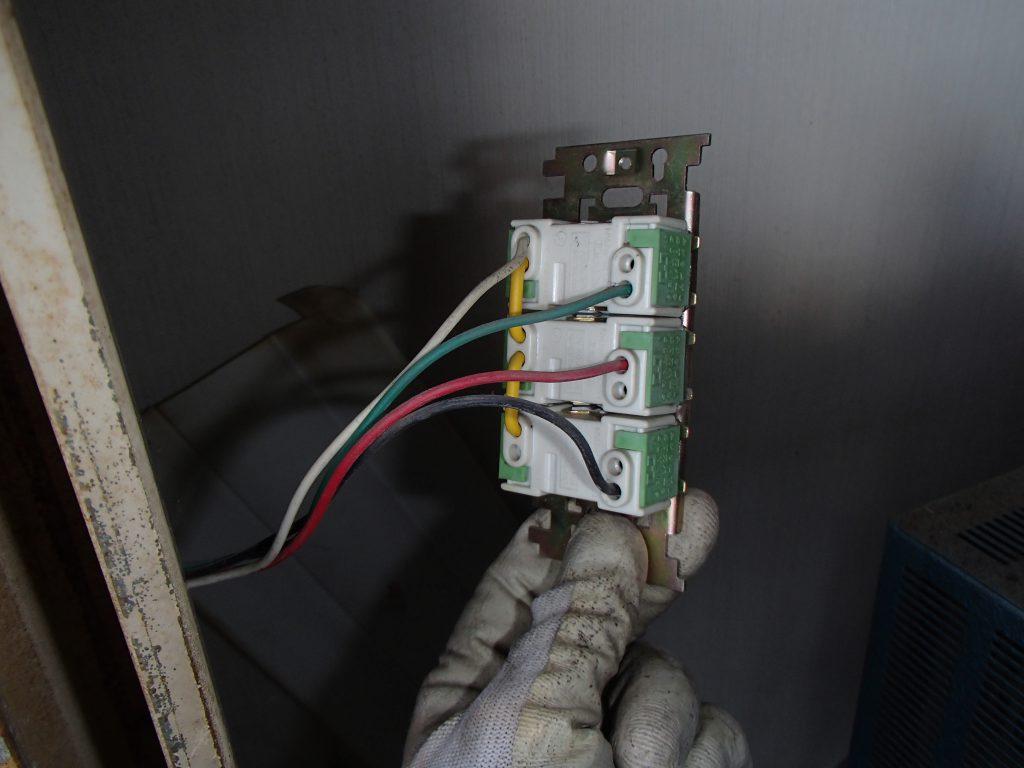 スイッチ配線の確認